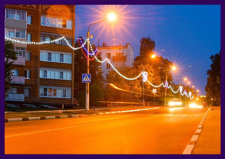 Украшение столбов светодиодными лампочками