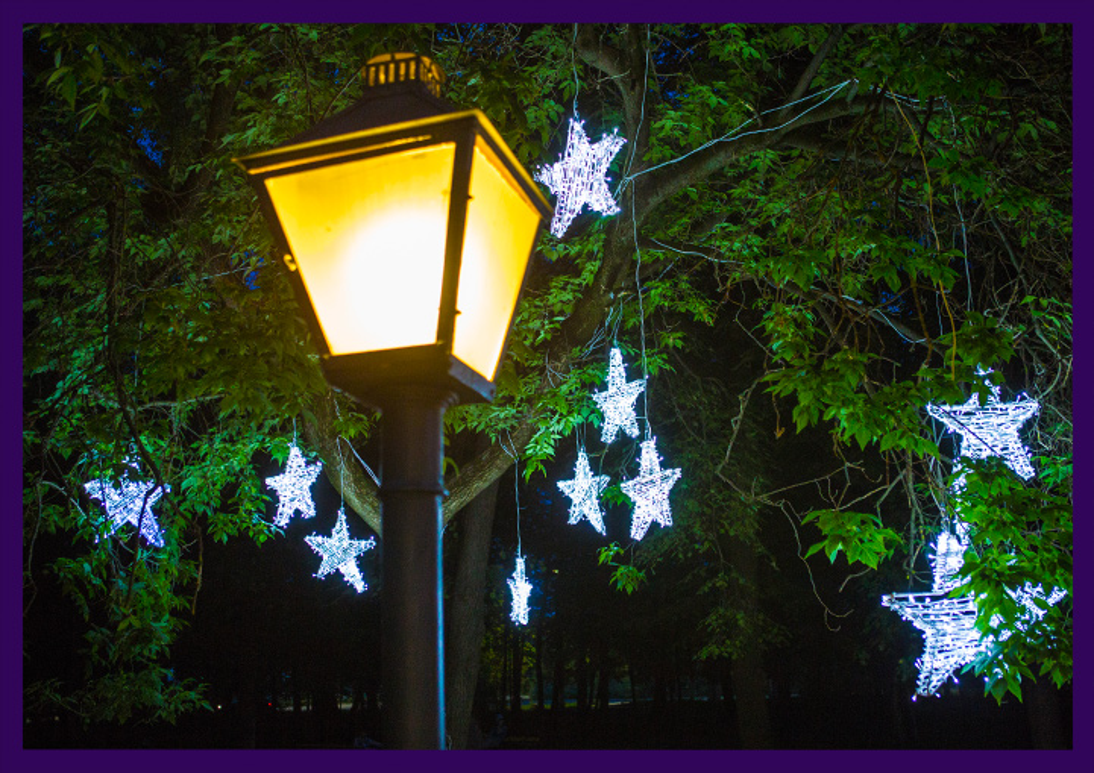 Уличные светодиодные звёзды с гирляндами
