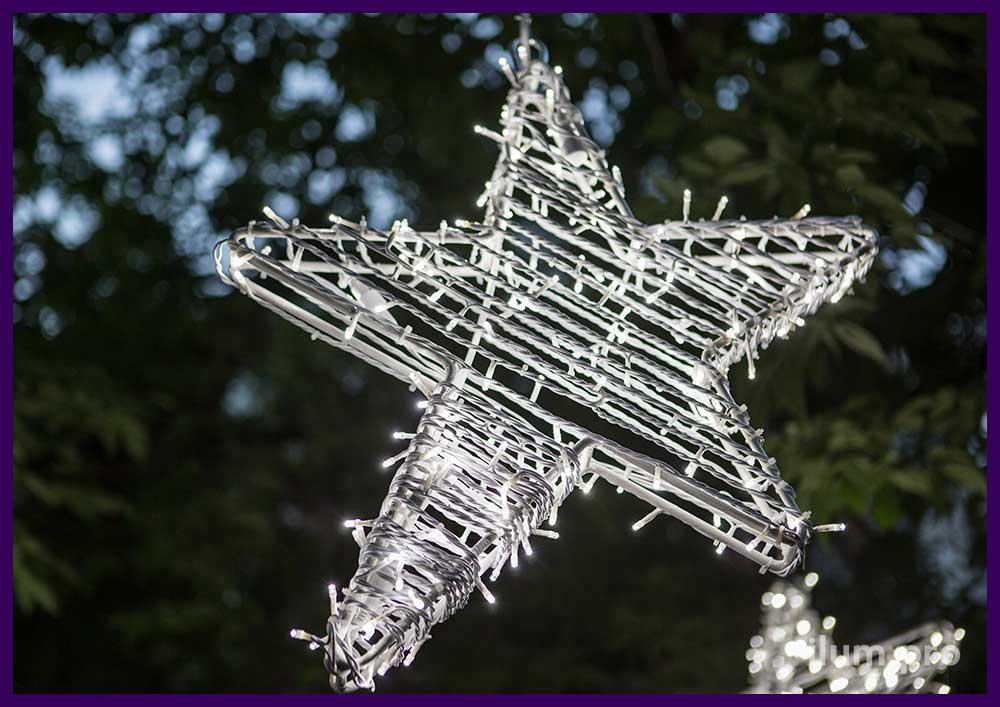 Белая светодиодная звезда из алюминиевого прутка с гирляндами
