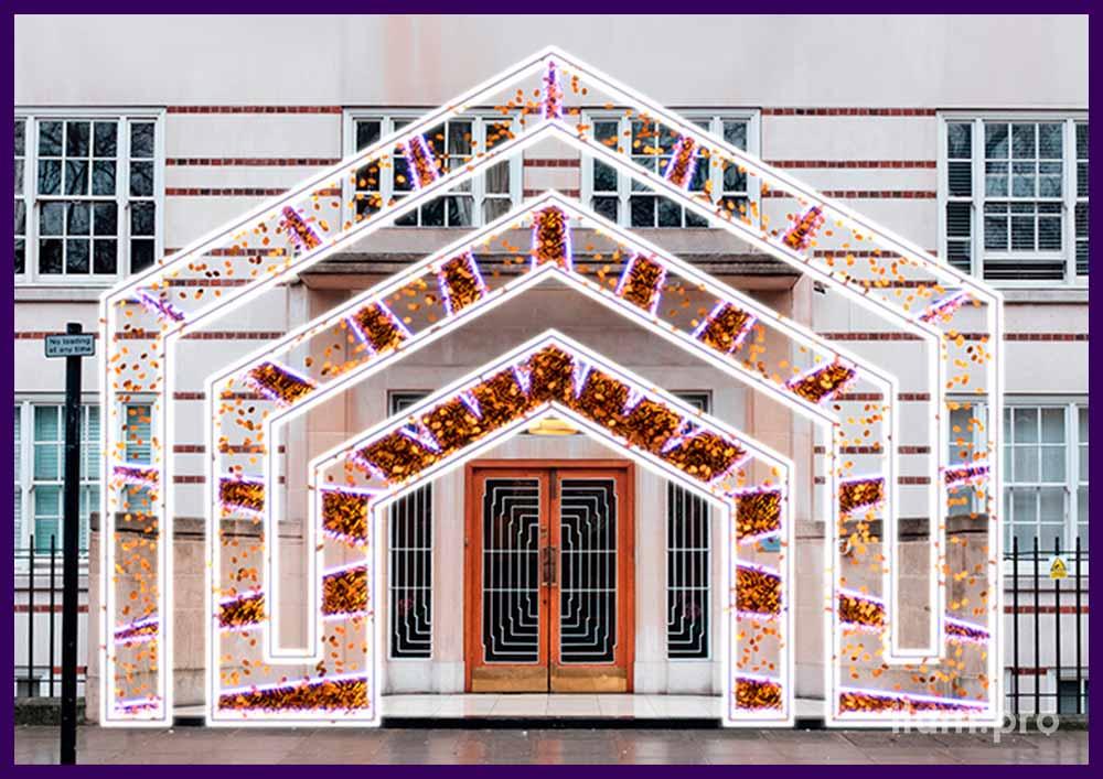 Декоративная арка с подсветкой для украшения фасада дома к Новому году