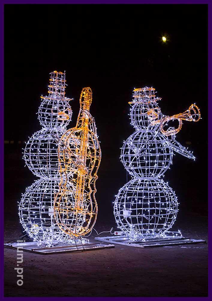 Украшение для улицы - новогодние светящиеся снеговики с музыкальными инструментами