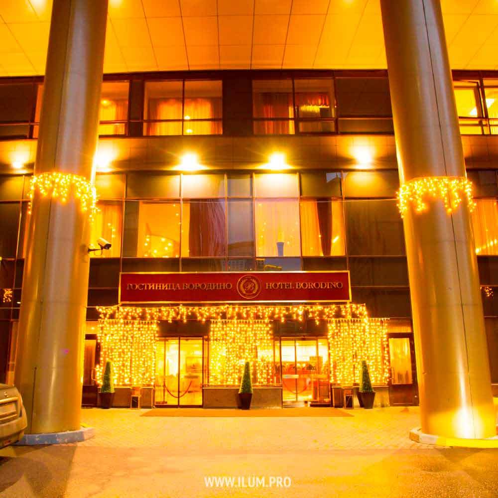 Новогоднее украшение отеля «Бородино» вМоскве
