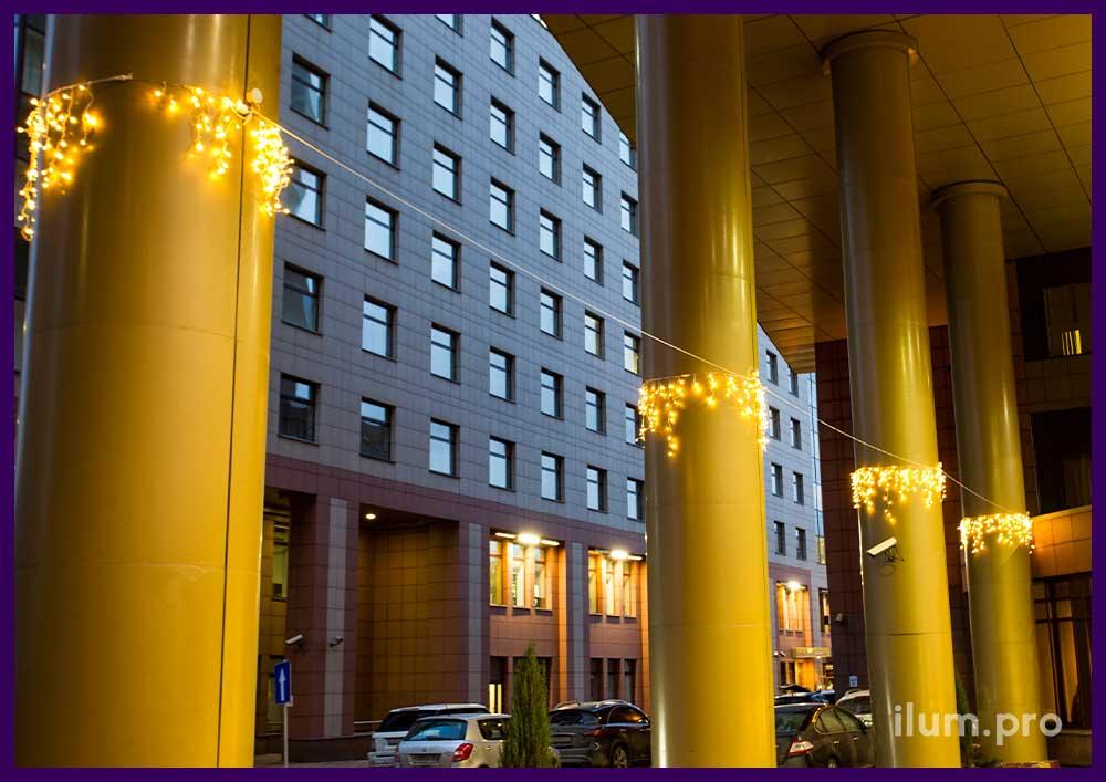 Светодиодные гирлянды на колоннах на Новый год