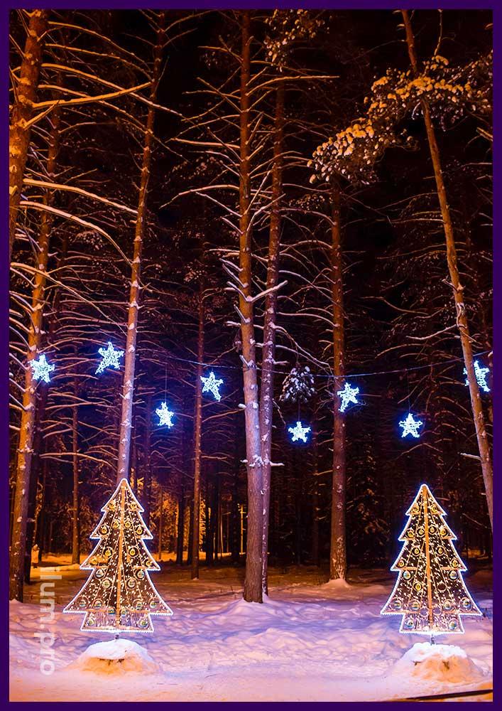 Украшения для парка на новогодние праздники. Светодиодные консоли и звёзды.
