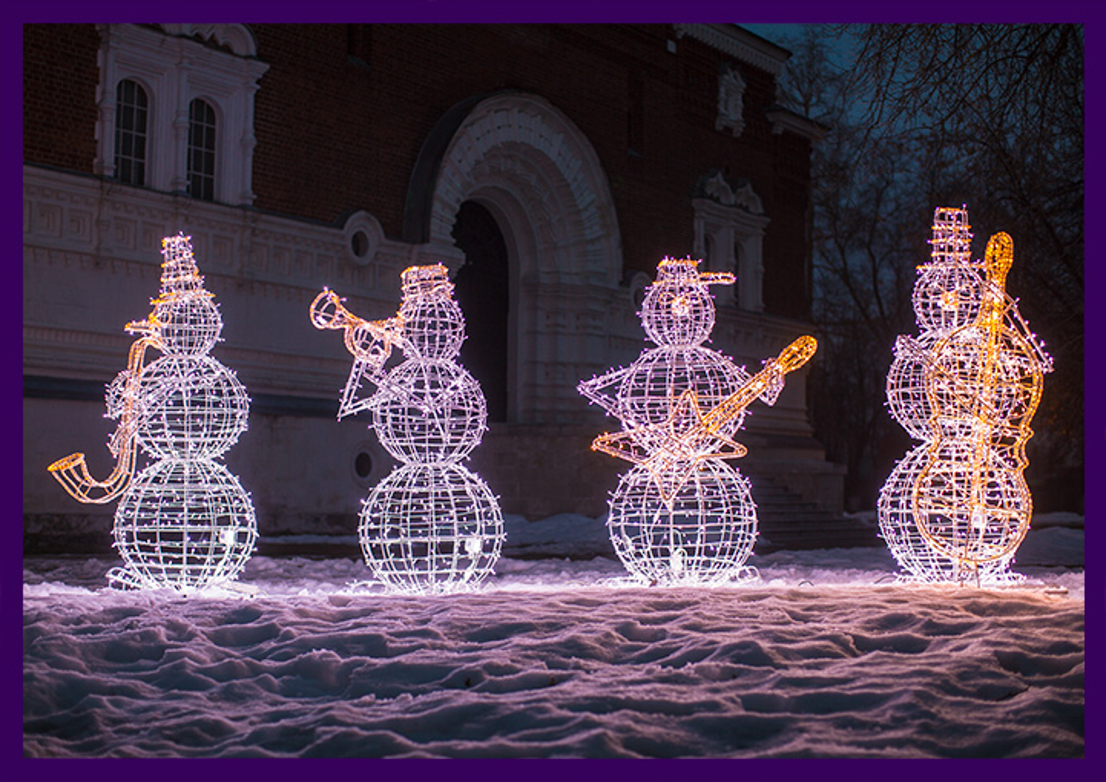 Алюминиевые объёмные фигуры снеговиков для украшения города на новогодние праздники