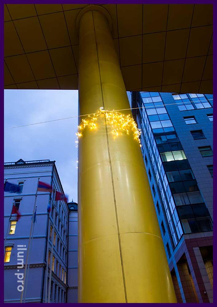 Новогоднее украшение колонн светодиодными гирляндами тёплого белого цвета