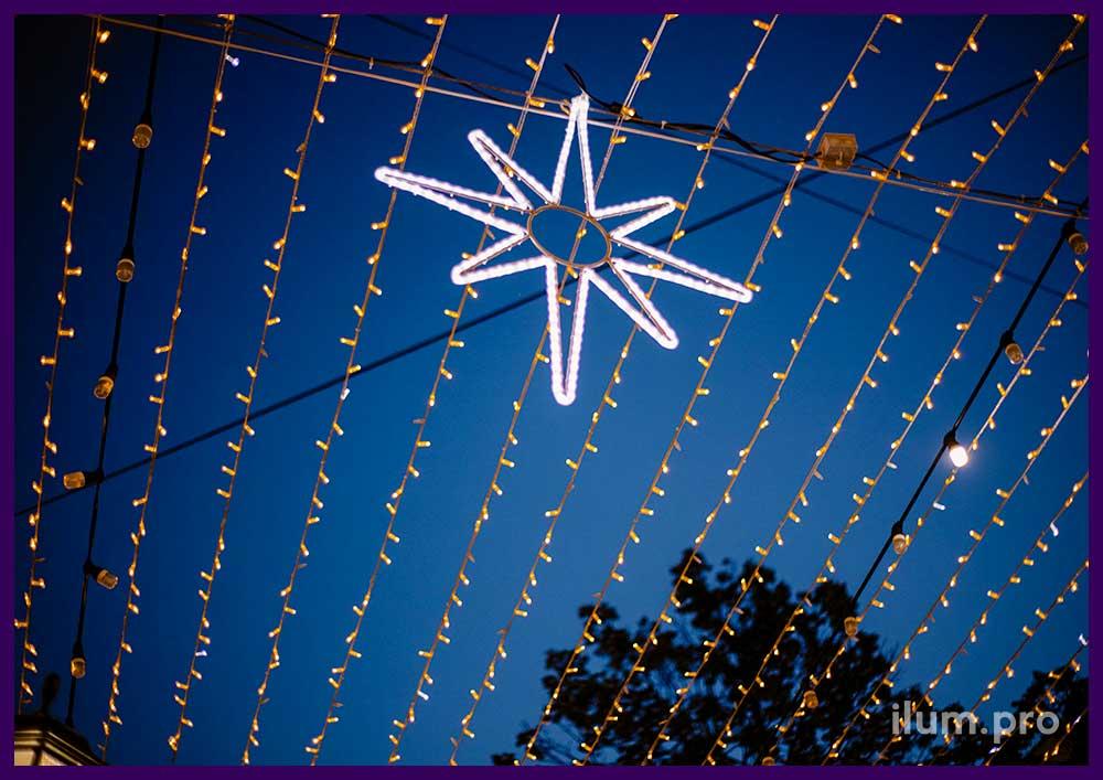 Светящиеся звёзды из дюралайта над головой