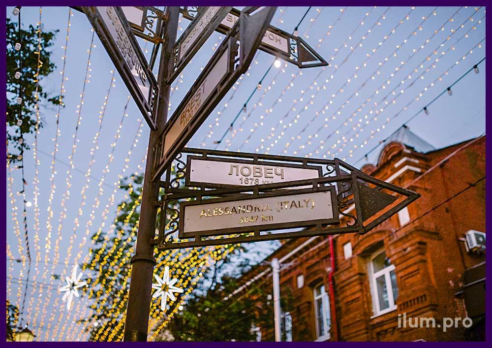 Светодиодные гирлянды на улице в Рязани