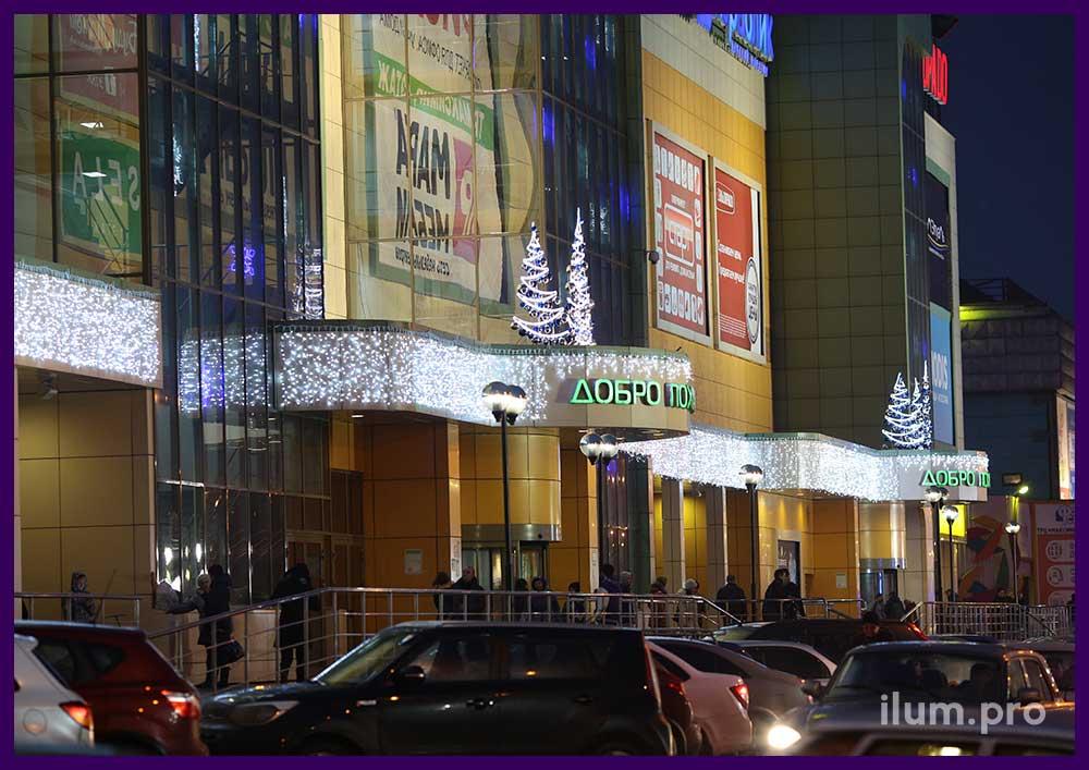 Световые фигуры на фасаде торгового центра