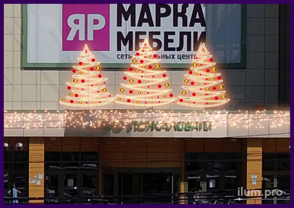Концепция новогоднего украшения ТЦ Максимир световыми ёлками