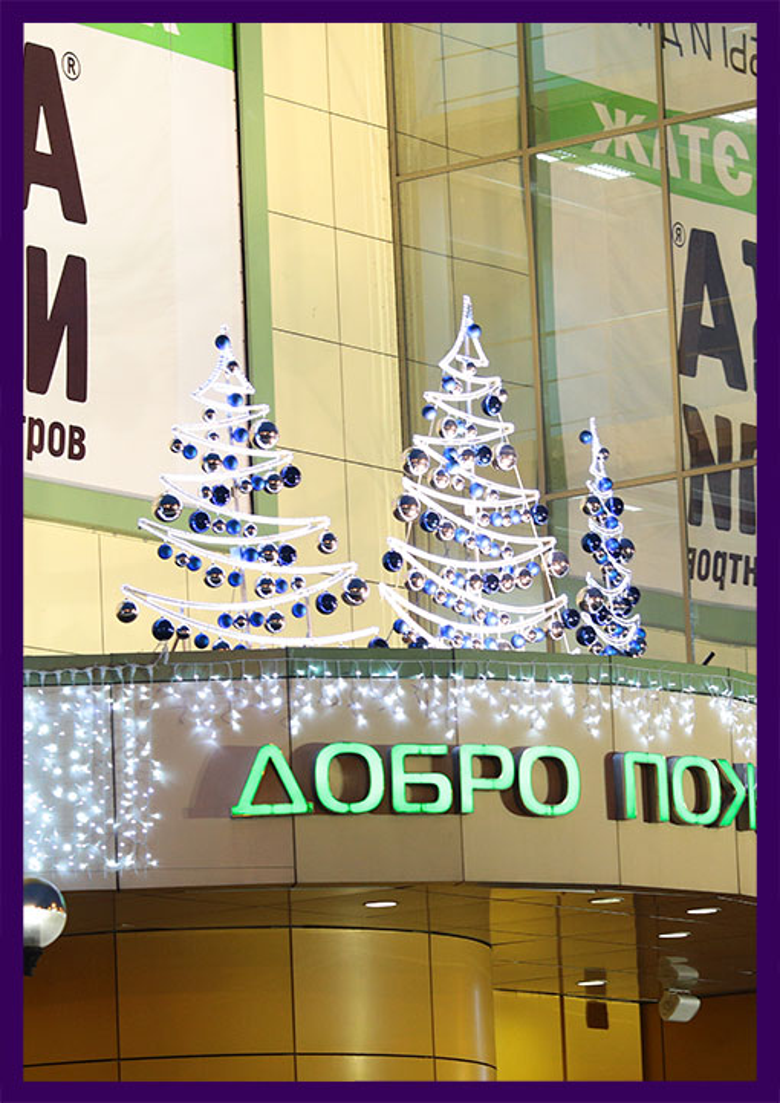 Новогоднее украшение входа в ТЦ Максимир световыми фигурами