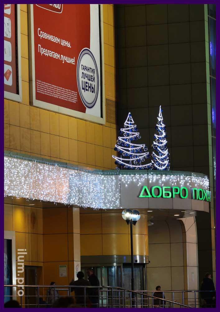 Светодиодная иллюминация для ТЦ на Новый год