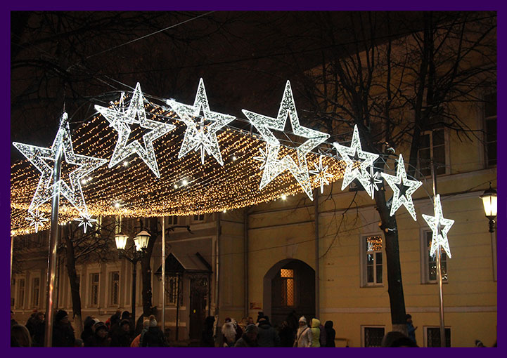 Арка со звёздами для украшения города