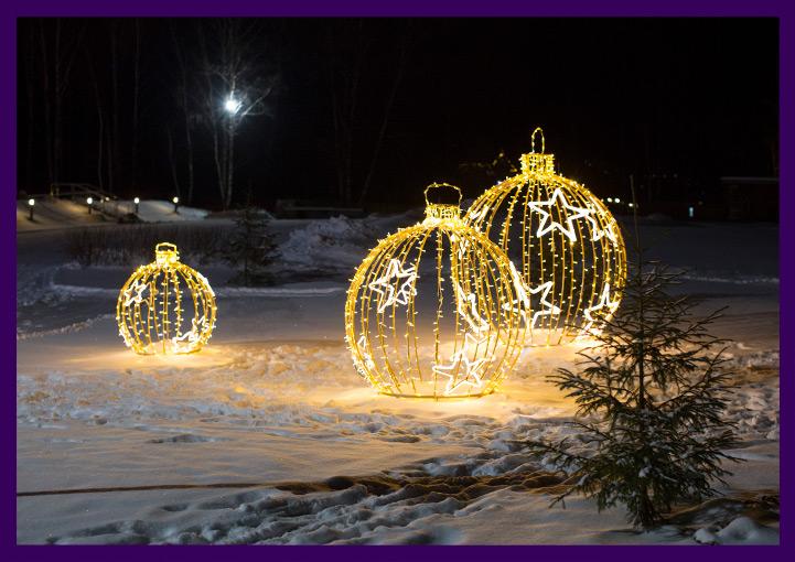 Световые фигуры шаров на Новый год