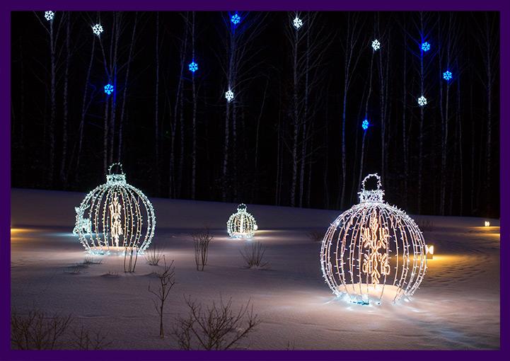 Светящиеся шары для украшения улицы