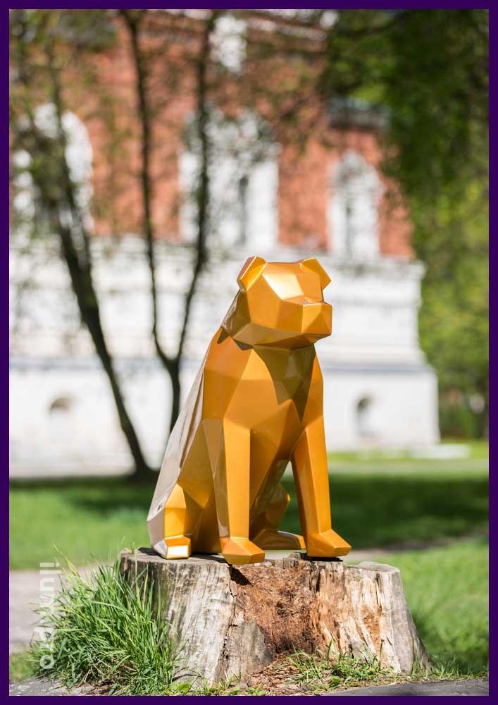 Полигональная собака для украшения улицы и интерьера для фотосессии