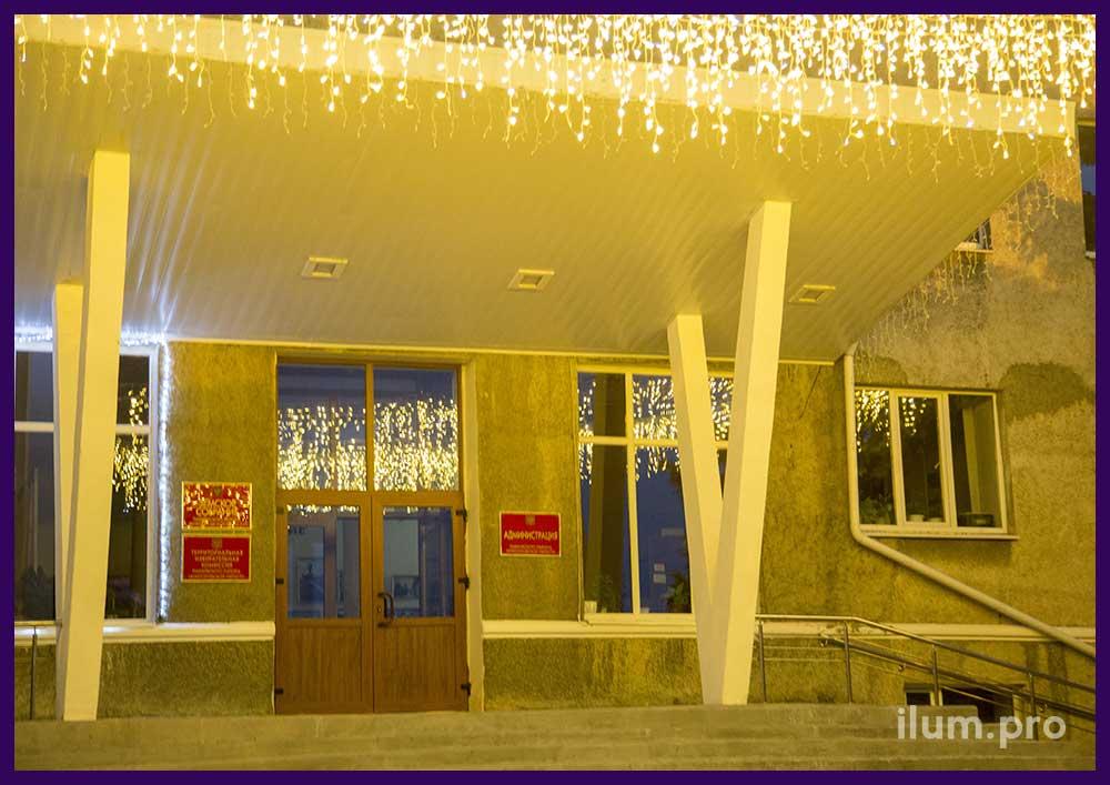 Праздничное украшение территории светодиодными гирляндами