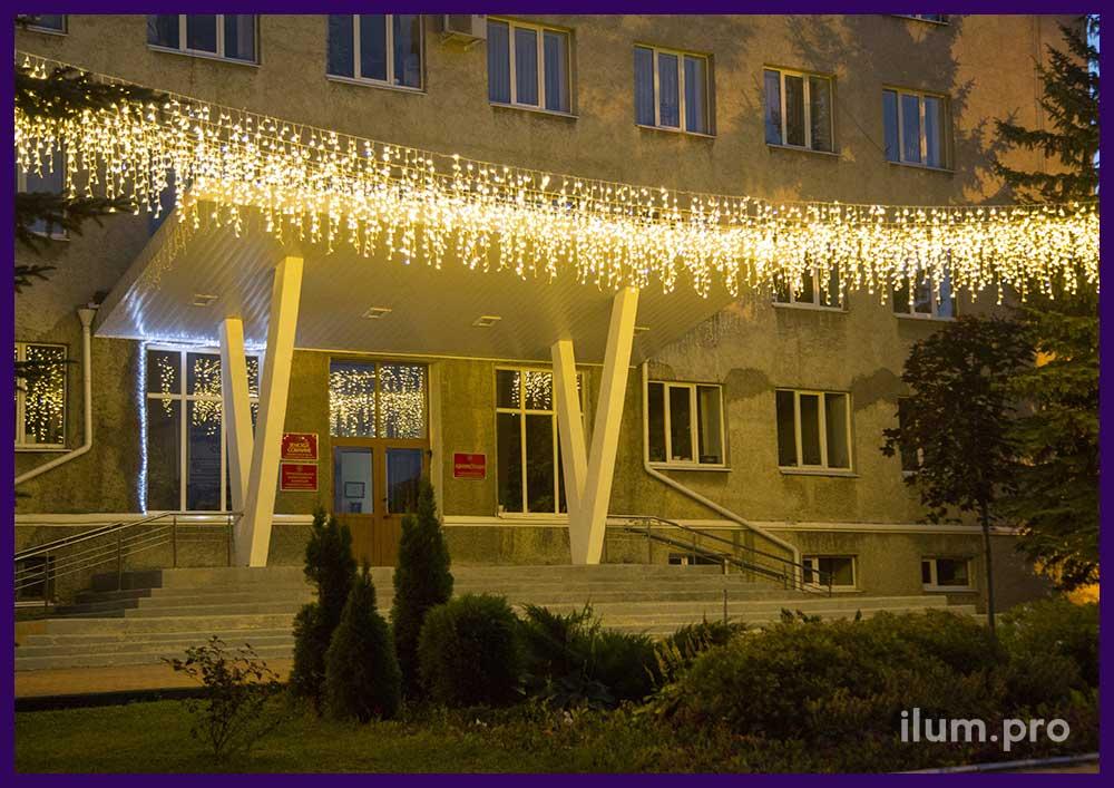 Светодиодные гирлянды на улице перед зданием администрации