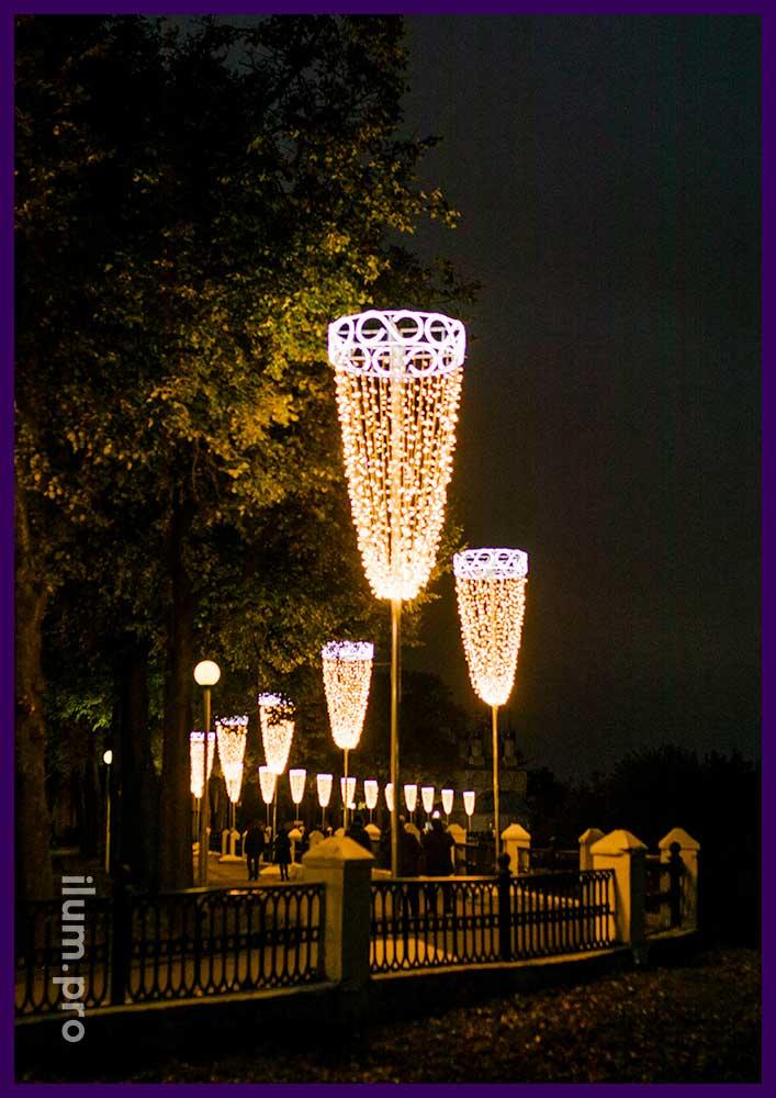 Светящиеся фигуры для украшения дорожки, консоли световые бокалы