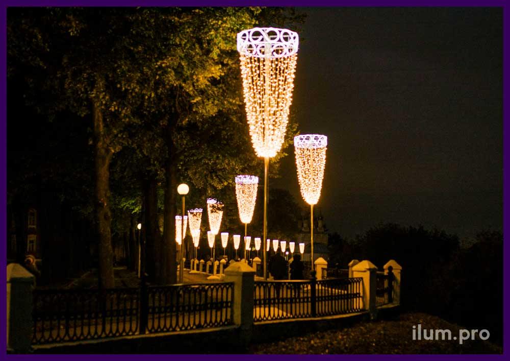 Светодиодные консоли в форме люстр для освещения парка