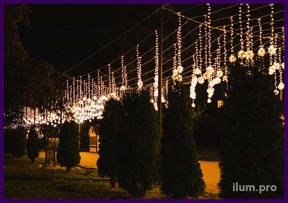 Подсветка гирляндами улицы на праздники