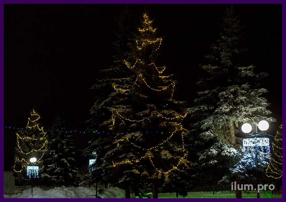 Украшение фонарей и ёлок на Новый год гирляндами