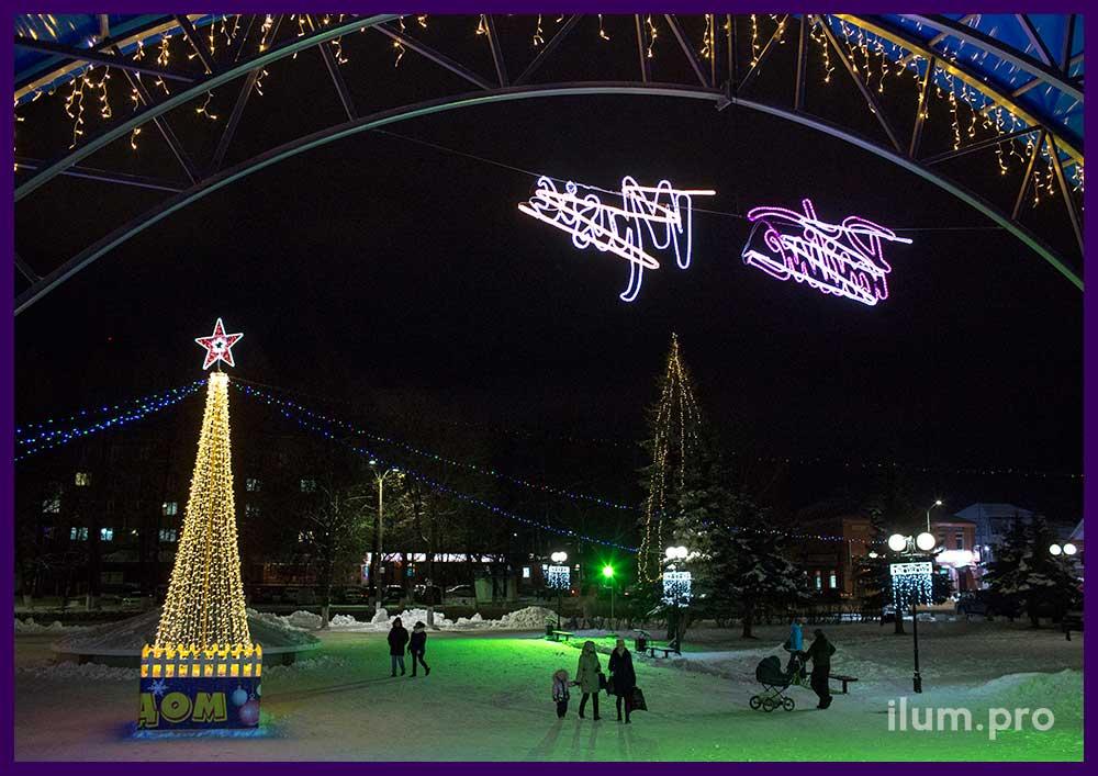 Украшение площади на Новый год гирляндами и светящимися фигурами