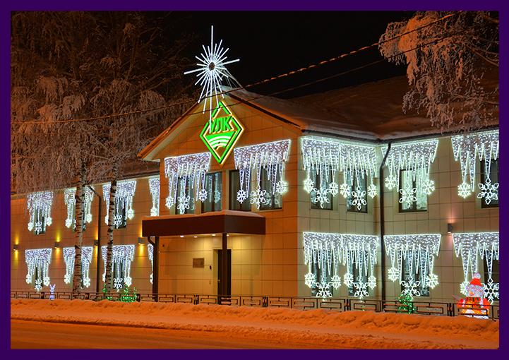 Новогоднее украшение фасада офиса светодиодными гирляндами