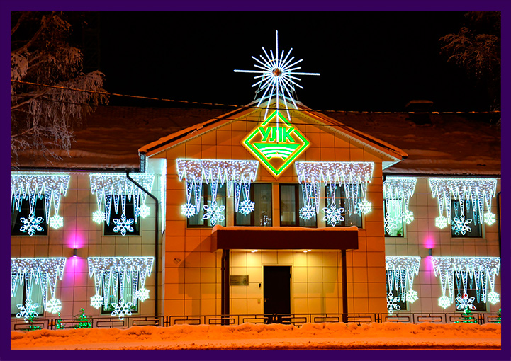 Светодиодные консоли со снежинками и звезда