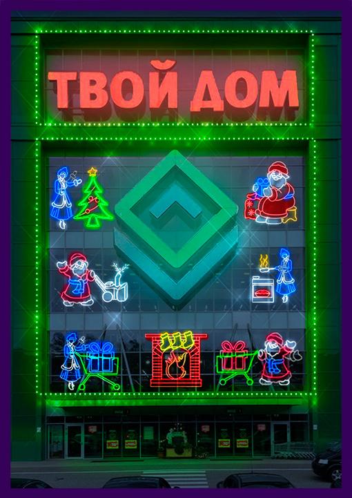 Эскиз украшения торгового центра к Новому году