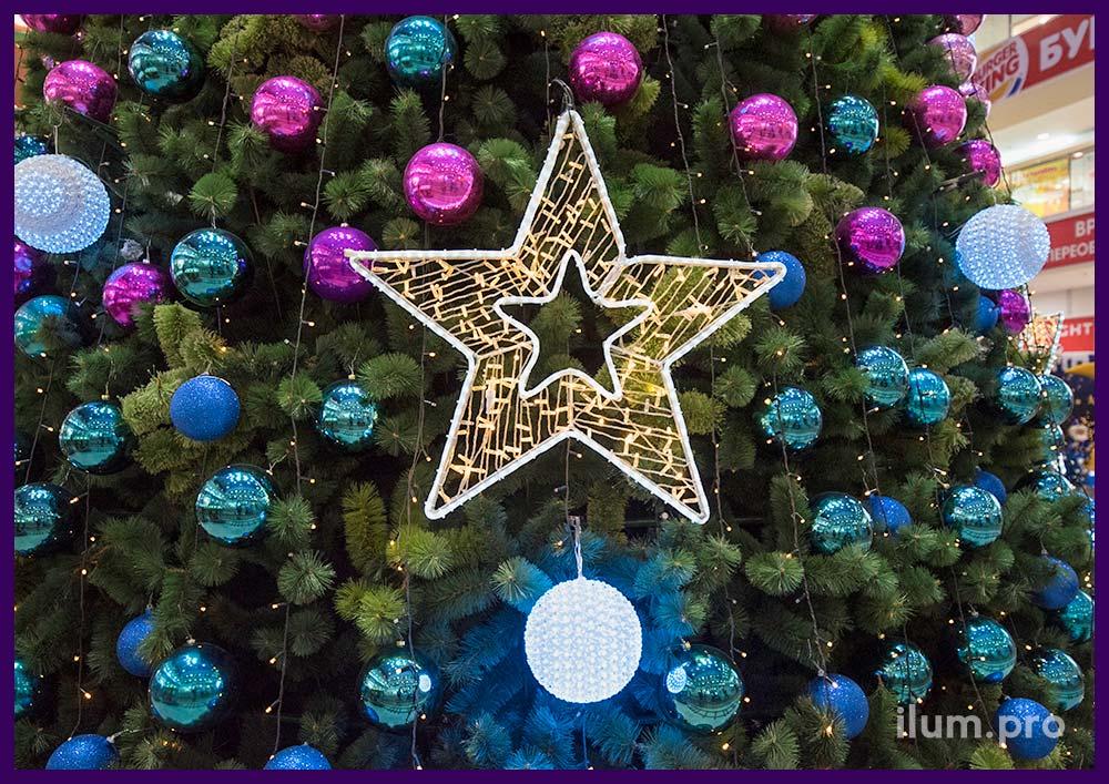 Новогодние звёзды для ёлки в торговом центе
