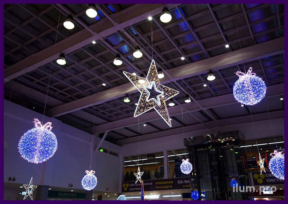 Светящиеся звёзды для атриумов торгового центра