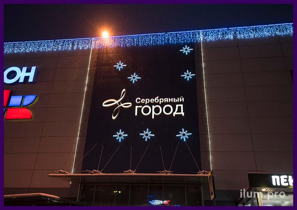 Новогоднее украшение торгового центра в Иваново