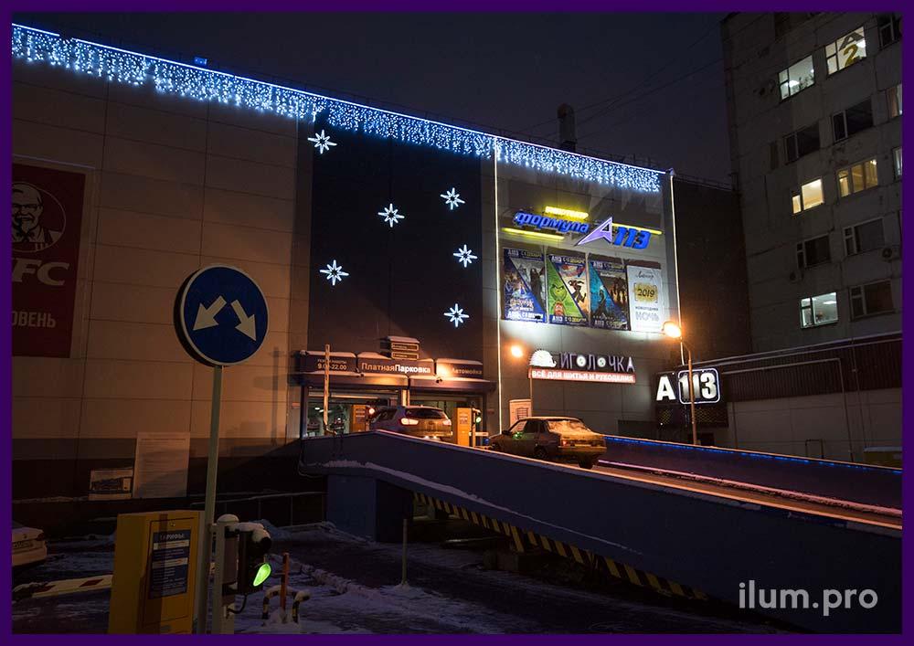 Контурные звёзды с подсветкой дюралайтом на фасаде тц