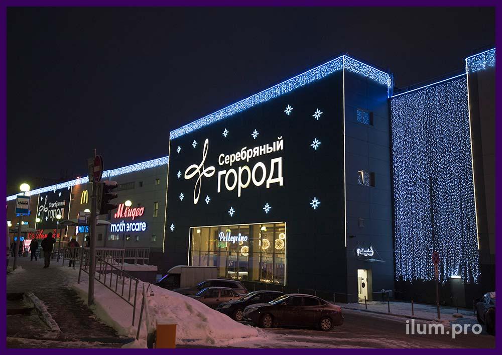 Новогодние украшения, светодиодная иллюминация в Иваново и области