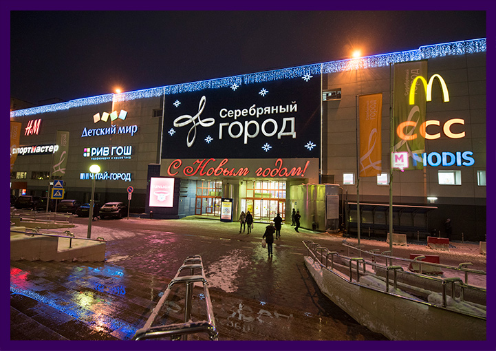 Праздничная иллюминация для торгового центра