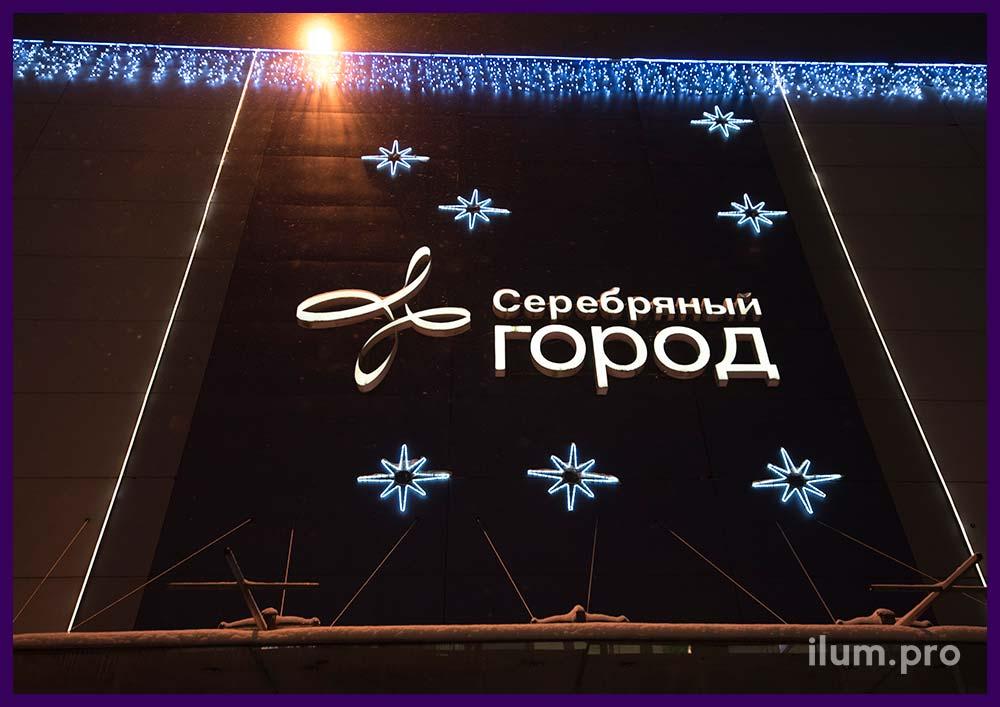 Новогодние украшения на фасаде ТЦ в Иваново