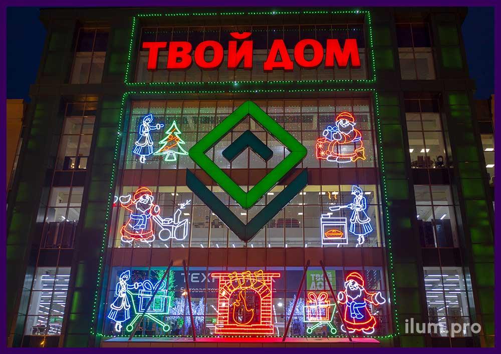 Светящиеся фигуры на фасаде ТЦ в Москве