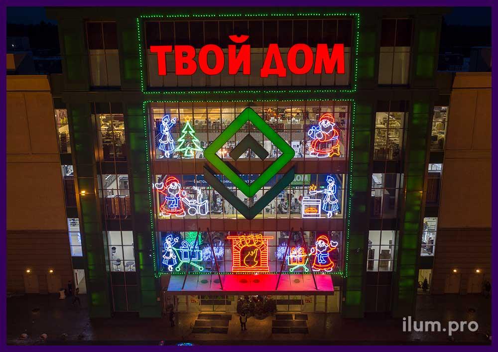 Световые фигуры с анимацией на фасаде торгового комплекса