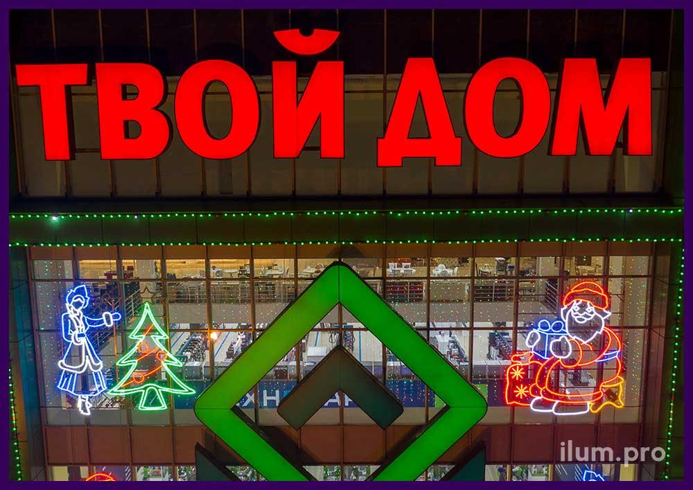 Новогодние световые фигуры для украшения фасада ТЦ