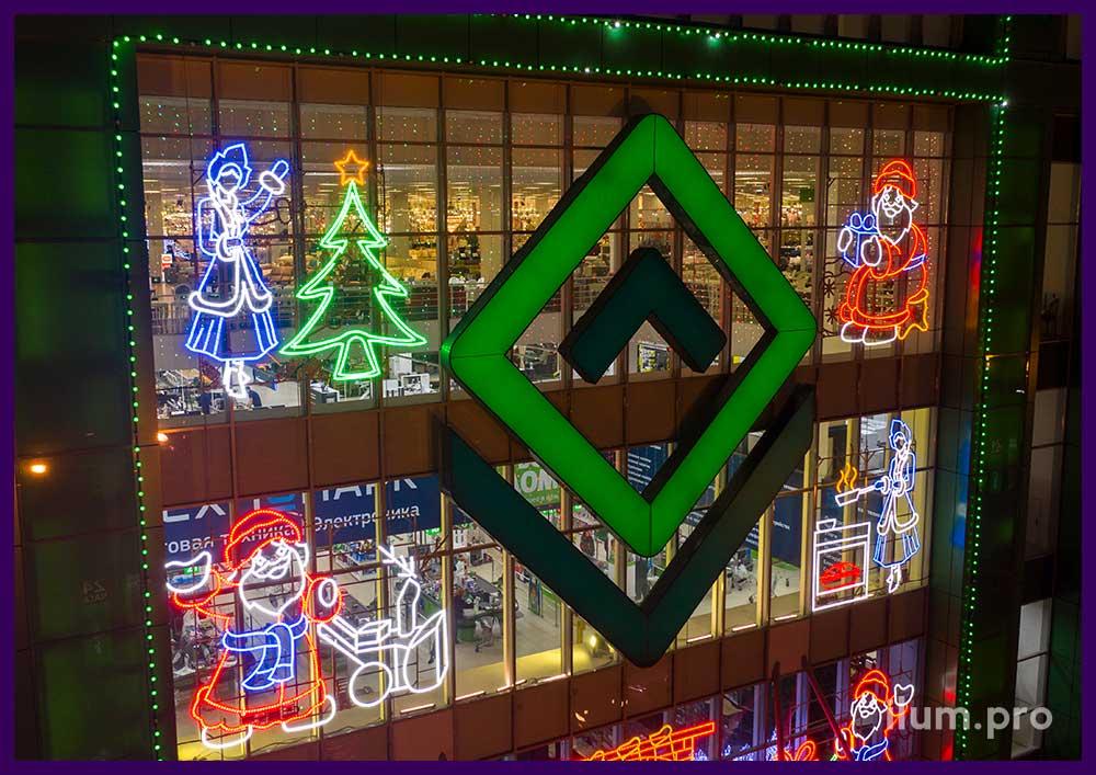 Новогоднее украшение торгового центра в Москве