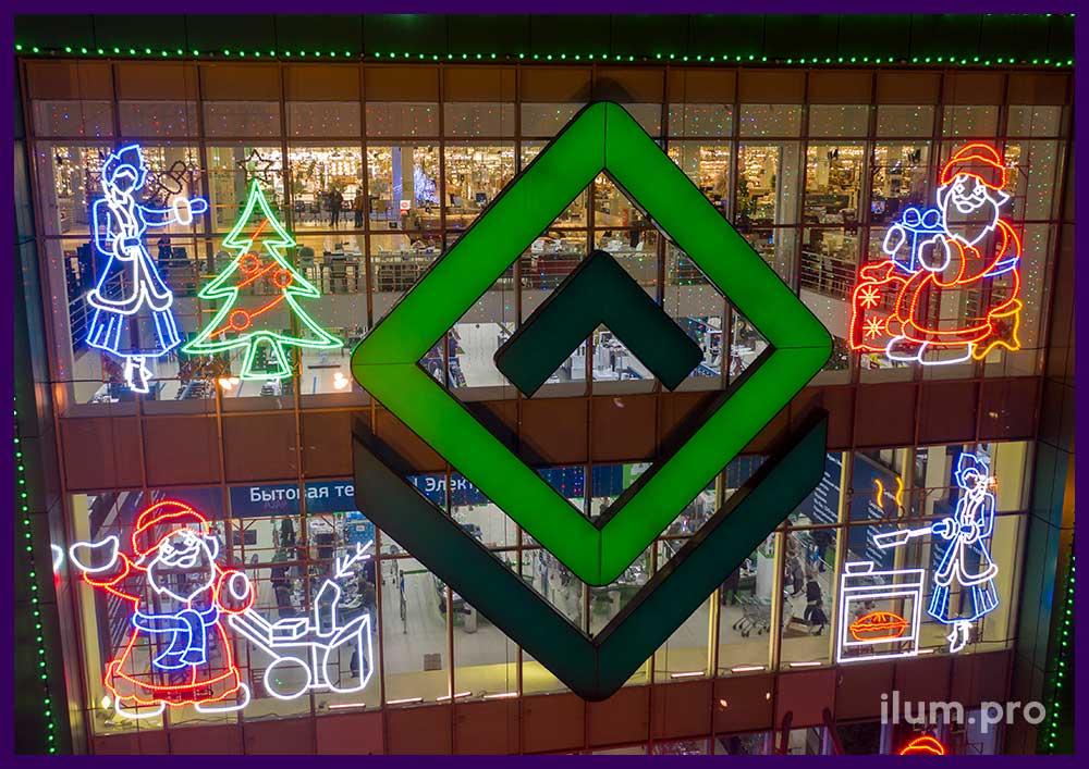 Новая Рига, украшение фасада на Новый год
