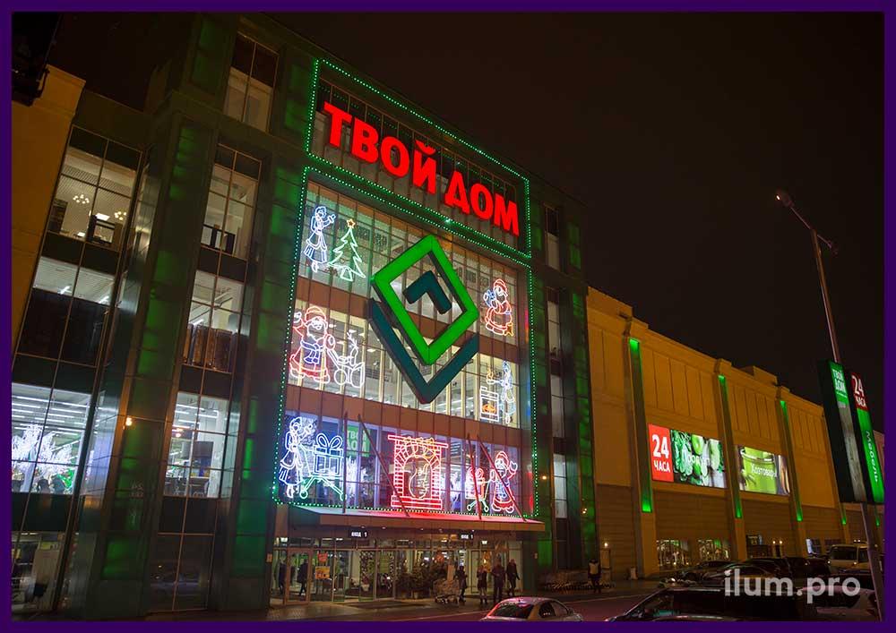 Фигуры с подсветкой на Новый год в Подмосковье