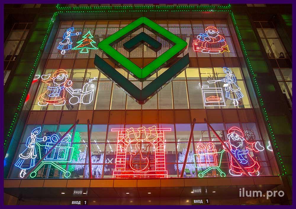 Световые фигуры Деда Мороза и Снегурочки на фасад