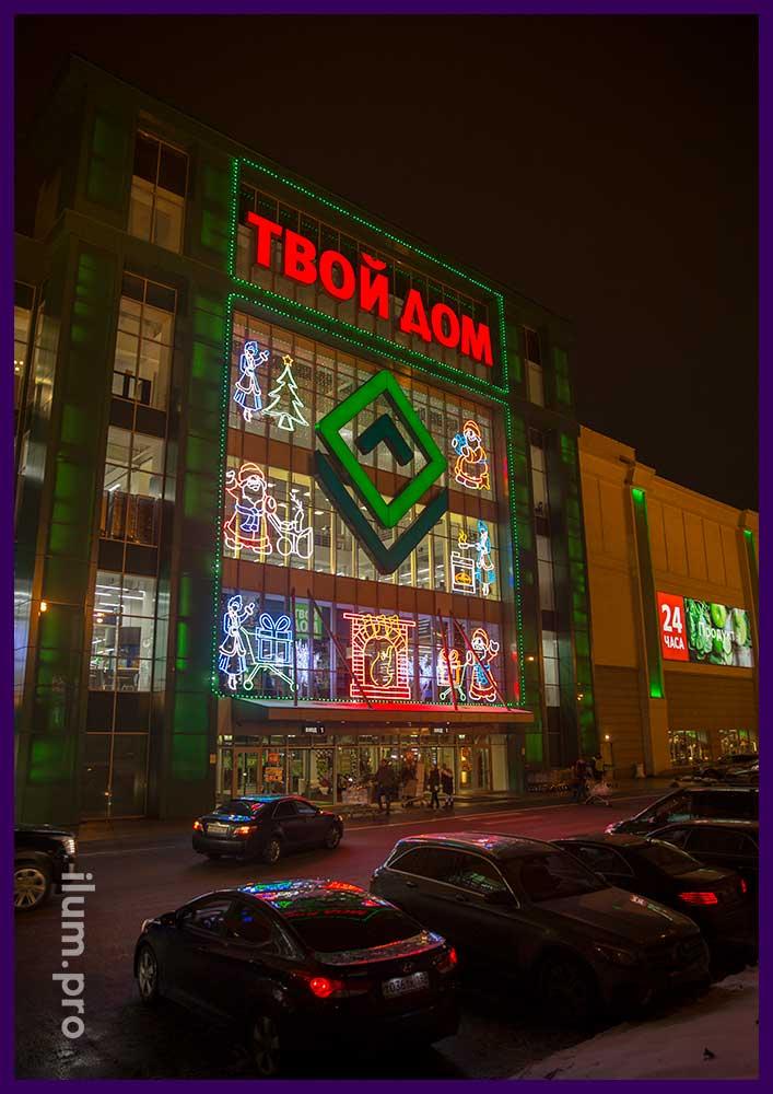 Украшение фасада в Красногорске на Новый год