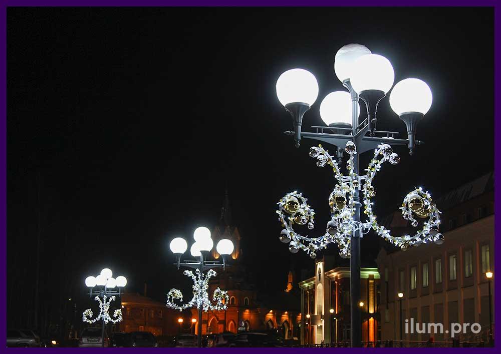 Яркие светодиодные украшения для уличных фонарей