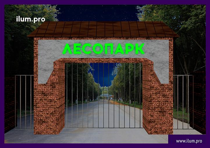 Проект светодиодной рекламной вывески из букв