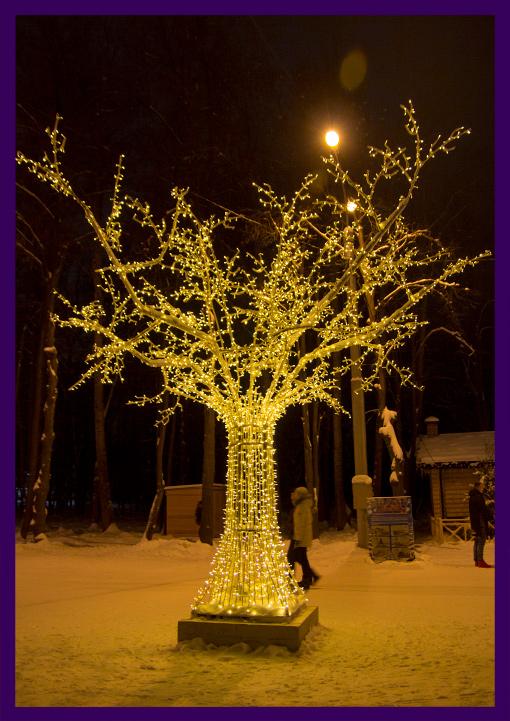Украшение для новогодней деревни деревья с подсветкой гирляндами