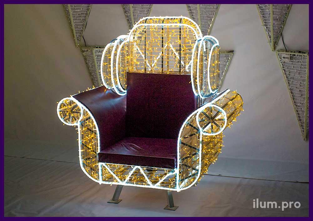 Кресло с подсветкой для проведения фотосессий на Новый год