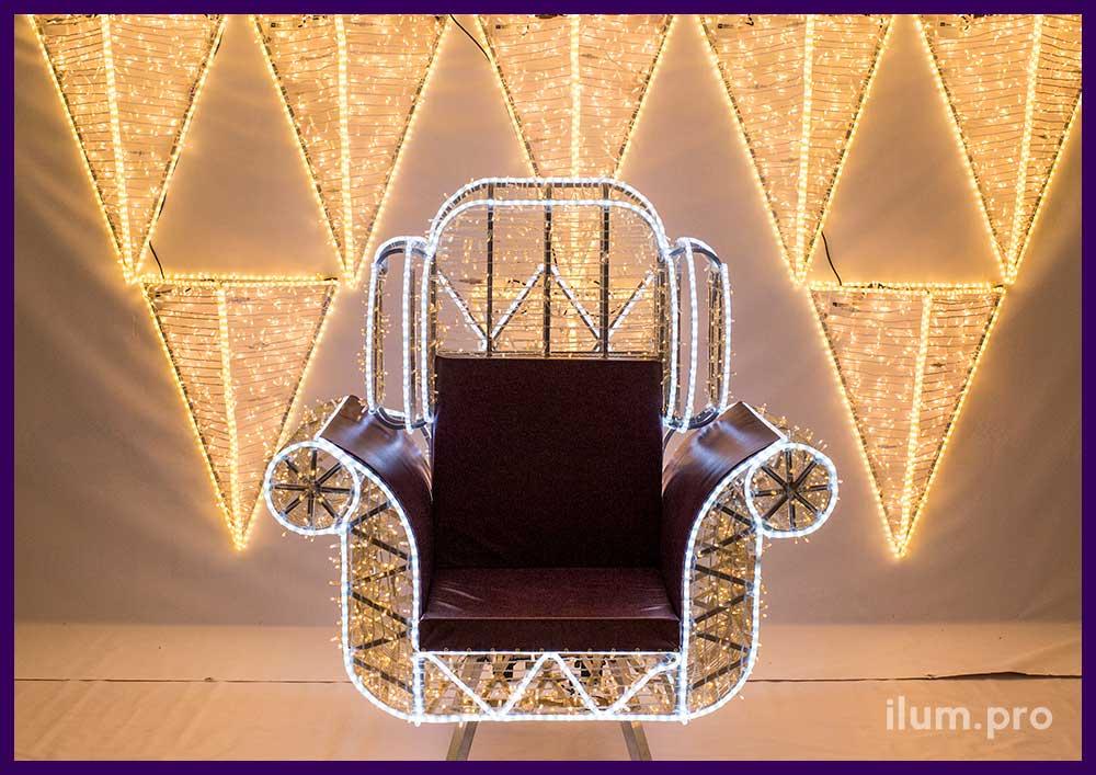 Светодиодное кресло с гирляндами для фотосессий